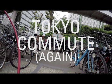 Tokyo bicycle commute: Shinagawa Station to Tokyo Dome
