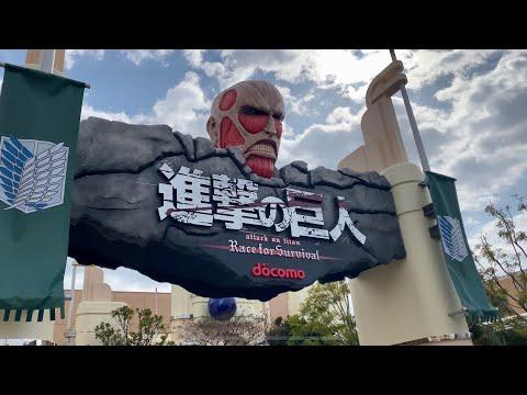 Attack On Titan At Universal Studios Japan!
