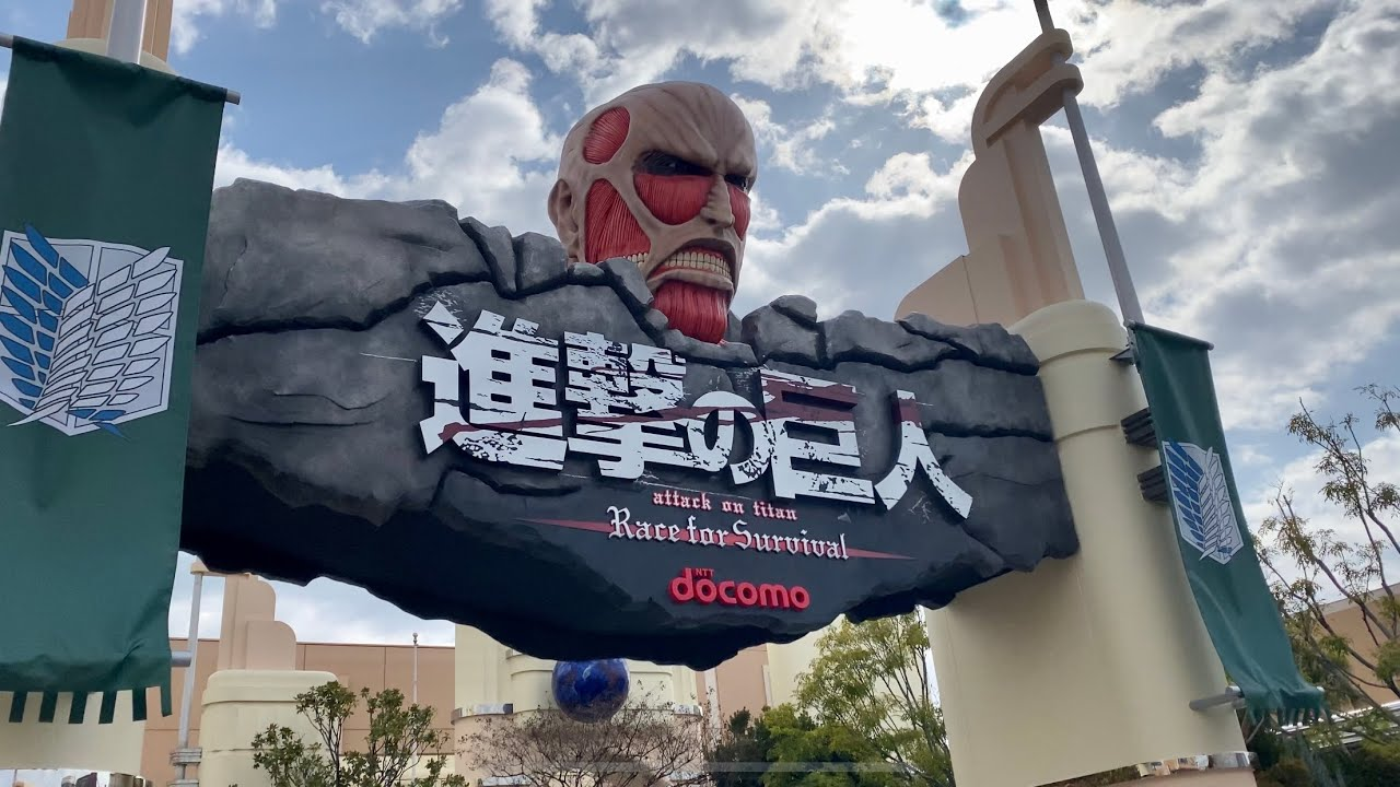 Attack On Titan At Universal Studios Japan Is Jaw Dropping Nerdist