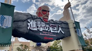 Attack on Titan at Universal Studios Japan!