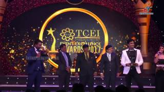 TCEI Technology Innovation For Events Awards 2017