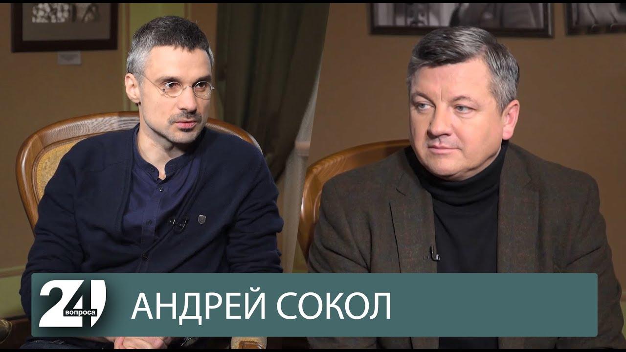 Секреты осознанных сновидений и правильном режиме сна. Андрей Сокол