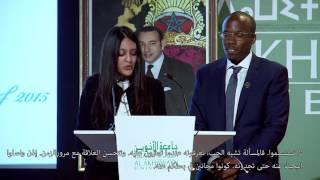 aui graduation speech 2015