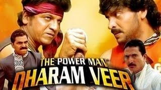 The Power Man Dharam Veer - New Hindi Movie Trailer 2015 - HD
