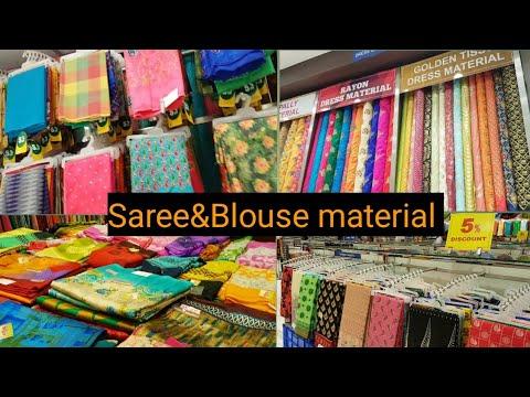 Chennai silk Aadi Sale silk Saree,Blouse,Dress Material Offer #Combo offer  Daily saree#T Nagar#Tamil