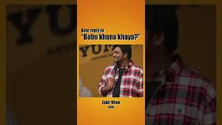 Apne Babu Pe Bharosa Rakho - Zakir khan -shorts