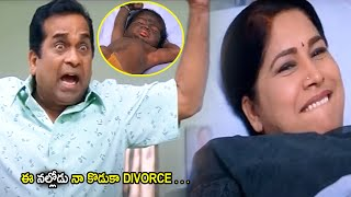 Brahmanandam & kovai Sarala Ultimate Comedy Scene | Telugu Comedy Movies | Cinema House