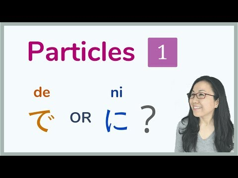 Japanese Particle Practice - で DE or に NI