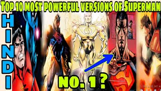Top 10 most powerful versions of Superman ,Thought robot prime 1 million | Hindi CAPTAIN HEMANT