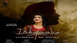 Lovi Matharoo Ft. Tanjot Kaur - ISHQAAVE | Virsa Records|New Punjabi Hit Song 2016