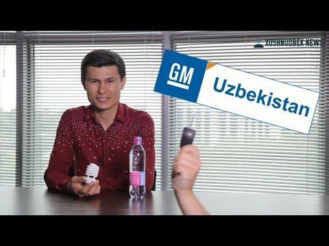 GM Uzbekistan нархлари ошганини халқ қандай кутиб олди? Xushnudbek News. 2-сон.