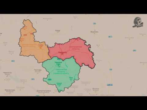 Белгород Белгородская область.  Физико географическое положение )2(