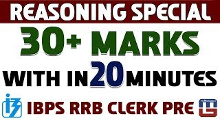 High Score   Score 30 + Within 20 Minutes    Reasoning   RRB CLERK PRE 2017 2017 Video