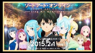 Sing All Overtures  -  Sword Art Online (キャラクターソング  - 全員特典)