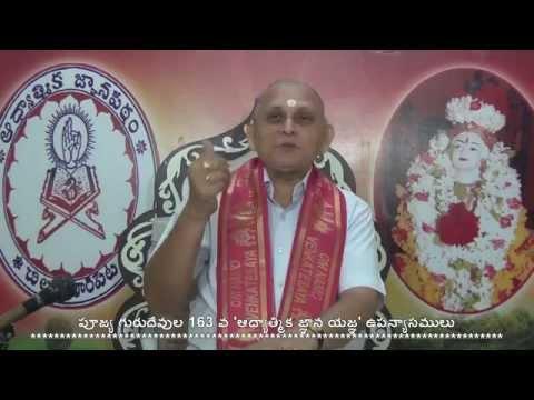 Mundakopanishad : Day 24 : 2nd Mundakam - 2nd Khandam - Mantram 9 10 : Sri Chalapathirao
