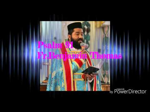 Fr.Benjamin Thomas,palm 91