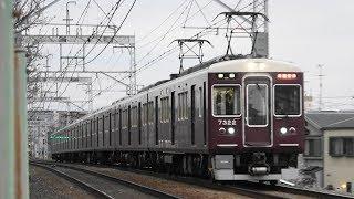 2018/03/07 T171レ 通勤特急 7300系(7322F)