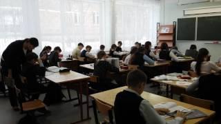 Урок истории, 5 класс Землянская Е