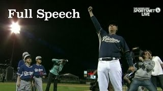 Will Ferrell Arizona Spring Training-Full Hilarious Closing Speech