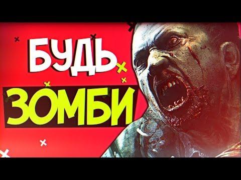Русские Игры Russian Games