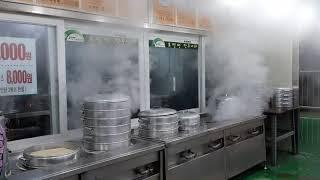 가창 찐빵집 불났네~~~ ( steamed bun wi…