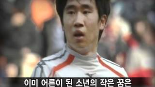 김정주 선수 부상복귀 기원 영상