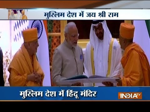 PM Modi meets The Crown Prince of Abu Dhabi Sheikh Mohamed bin Zayed Al Nahyan