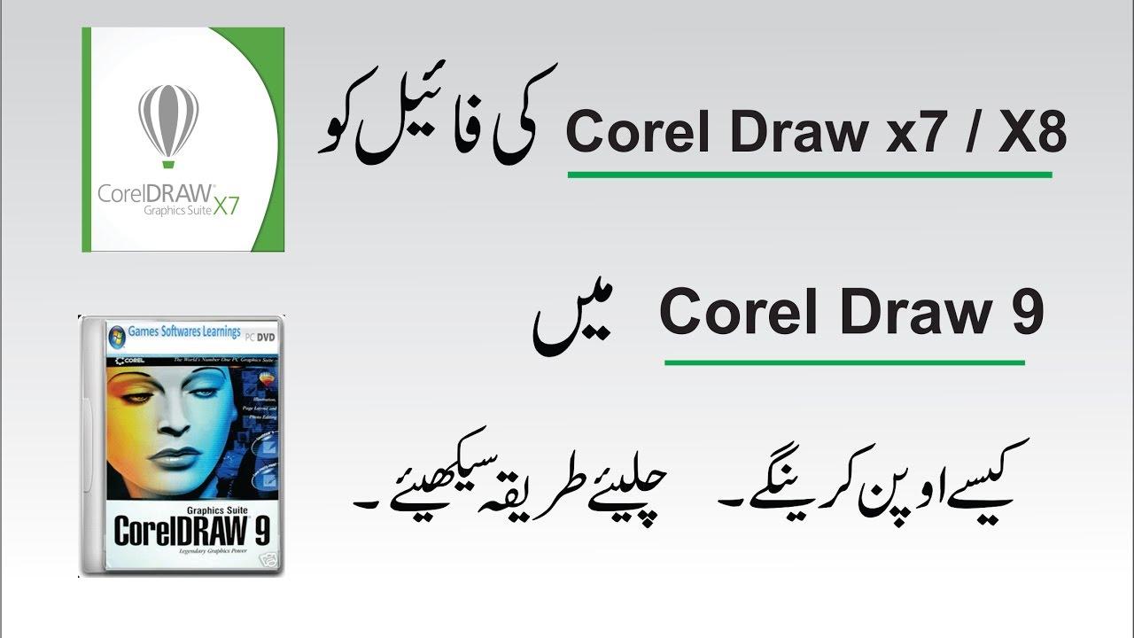 How To Open Corel Draw X7 X8 File To Corel Draw 9 Tutorial By Amjad