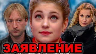 Заявление Плющенко ударит по Косторной Участие Косторной на ЧМ под вопросом Тутберидзе отметила ДР