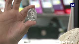 بنوك مركزية رئيسية عالمية تبحث مستقبل العملات الرقمية وإمكانية إصدارها (21/1/2020)