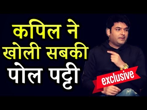 Kapil Sharm open all secrete about all controversies  || Kapil Sharma's Exclusive Interview
