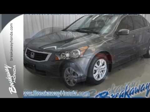 Used 2008 Honda Accord Greenville SC Easley, SC #N171093A   SOLD. Breakaway  Honda