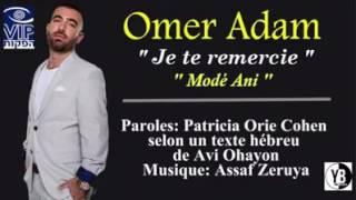 Omer adam Mode Ani En Français