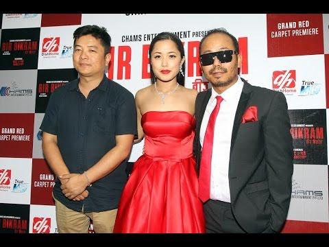 New Nepali Movie BIR BIKRAM || Red Carpet Premiere | Dayahang Rai