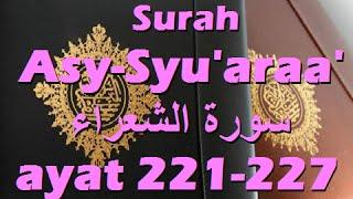 Gambar cover 2004/09/08 Ustaz Shamsuri 289 - Surah Asy-Syu'araa' ayat 221-227 NE3