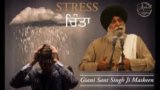 Chinta ~ Stress | Giani Sant Singh Ji Maskeen Katha | Full HD | Gyan Da Sagar