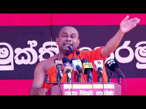 Baragama Ghanathilaka Thero speech at Ambalantota Rally on 05.01.2017