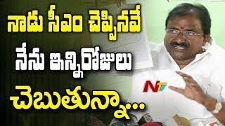 BJP Leader Somu Veerraju Press Meet    Comments On CM Chandrababu Over Special Status    NTV