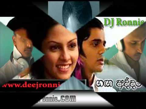 dj-ronnie---ganga-addara-(official-house-mix)