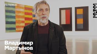 Владимир Мартынов. Интервью