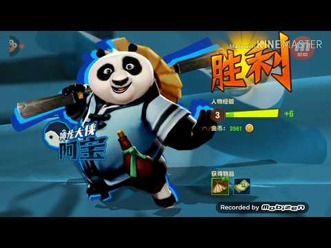 Kung Fu Panda 3 វគ្គ 1 Bro Ti Officials