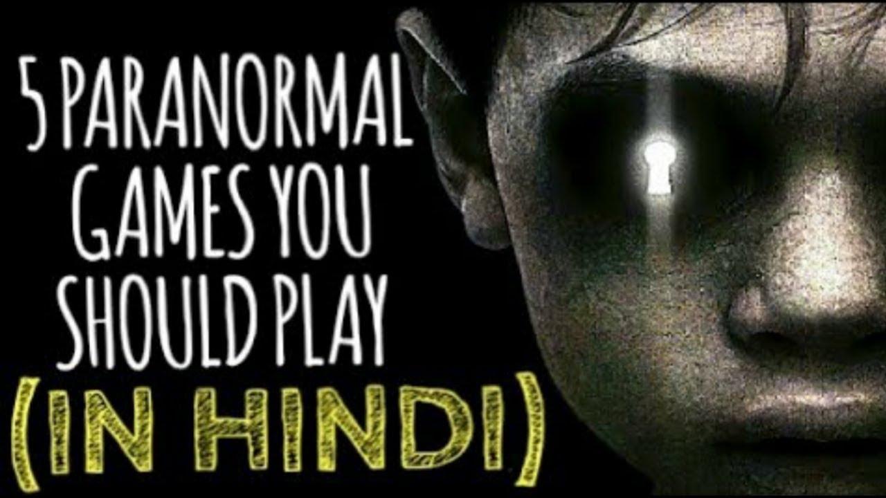 Top 10 असाधारण खेलों जिन्हें आपको कभी नहीं खेलना चाहिए (PART 2) || Top 10  paranormal games