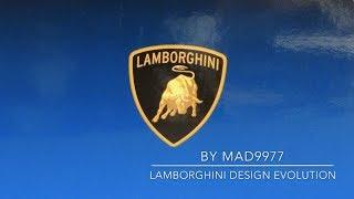 🚗  DESIGN EVOLUTION OF LAMBORGHINI CARS