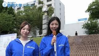 【教育学部】 静大オープンキャンパスに行こう! 2019夏季 - 静岡大学教育学部ダイジェスト