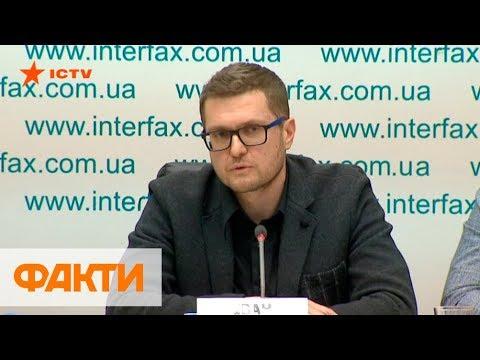 Баканов назначен первым заместителем главы СБУ
