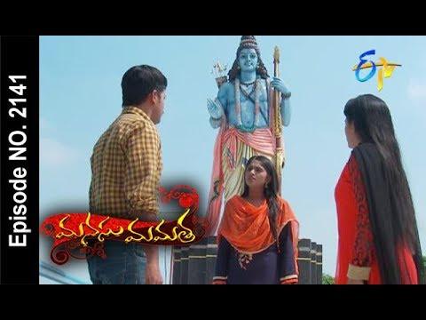 Manasu Mamata | 1st December 2017  | Full Episode No 2141| ETV Telugu
