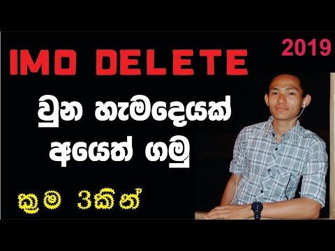 🇱🇰 Imo Delete Photos & Videos Recovery | 3 Secret Settings / සිංහලෙන් 2019 Sinhala