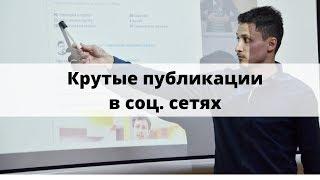 как создавать контент для бизнеса? Анализ KPI  Алексей Аль-Ватар