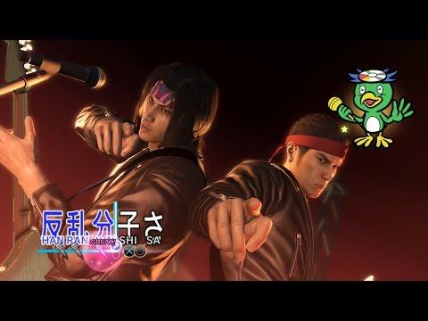 Yakuza 0 - Karaoke with Nishiki