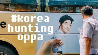 Repeat youtube video Korea hunting oppa[[spot]]